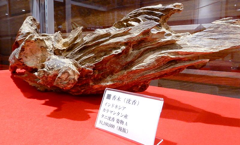 香源上野桜木店のインドネシア産タニ沈香